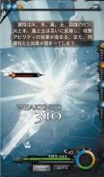 image528 117x200 تصاویر و آثار هنری جدیدی از Mevius Final Fantasy منتشر شد