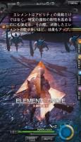 image532 115x200 تصاویر و آثار هنری جدیدی از Mevius Final Fantasy منتشر شد