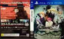 image618 250x154 Chaos;Child، بازی انحصاری Xbox One، برای PS4 ،PS3 و PS Vita تایید شد