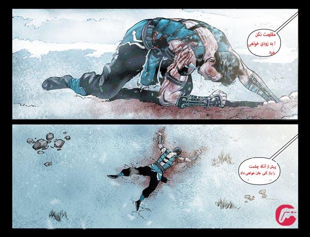 21 قسمت شانزدهم کامیک بوک Mortal Kombat X | ترجمه ی اختصاصی گیمفا