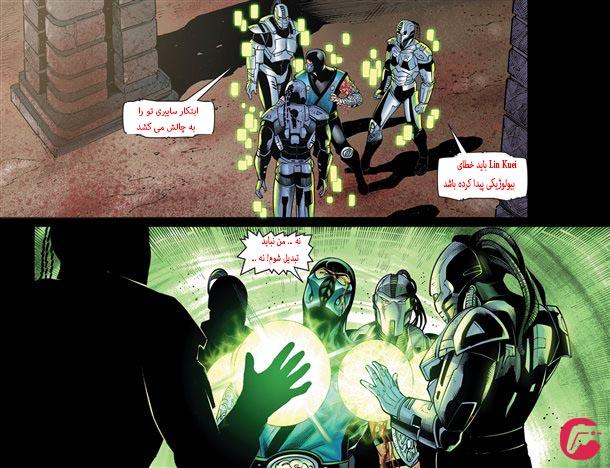 42 قسمت شانزدهم کامیک بوک Mortal Kombat X | ترجمه ی اختصاصی گیمفا