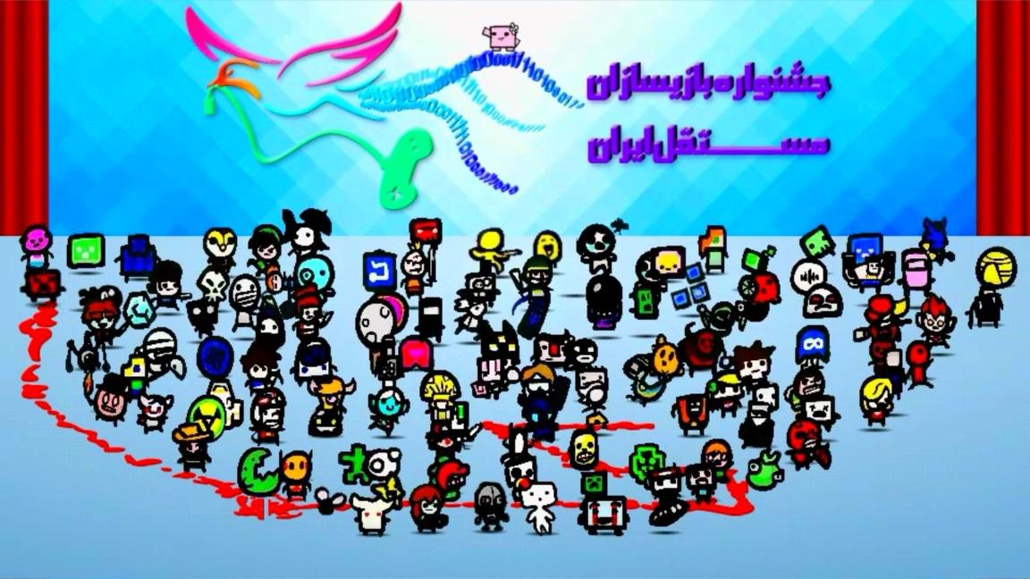 igdf24 جوایز دومین دوره جشنواره بازیسازان مستقل ایران مشخص شدند