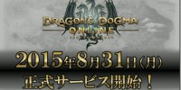 بازی Dragons Dogma Online در تاریخ 31 آگوست در ژاپن منتشر خواهد شد