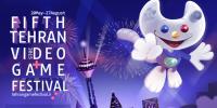 کیفیت مهمتر از کمیت؛  بلوغ داوری در پنجمین جشنواره بازیهای رایانهای تهران