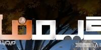 رونمایی از کاور مجله الکترونیکی گیمفا | منتظر هشتمین نسخه باشید!