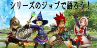 تاریخ انتشار نسخه غربی Final Fantasy Explorers مشخص شد + تریلر