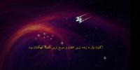معرفی بازی های جشنواره تهران : گلکسی ریسر