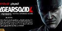 روزی روزگاری: قهرمان افسانهای | نقد و بررسی بازی Metal Gear Solid 4