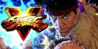 از نسخه های ویژه Street Fighter V رونمایی شد