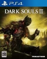 Dark-Souls-III_2015_09-12-15_001