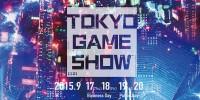تعداد بازدیدکنندگان امسال Tokyo Game Show مشخص شد | بیش از 268.000 نفر