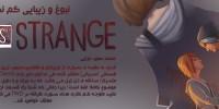نقد و بررسی عنوان Life Is Strange Full Episode | نبوغ و زیبایی کم نظیر