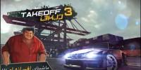 نسخه سوم بازی تیکاف معرفی شد