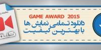 اختصاصیگیمفا: دانلود تمامی نمایشهای The Game Awards 2015 با بهترین کیفیت