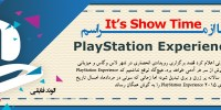 It's Show Time | انتظارات ما از مراسم PlayStation Experience 2015