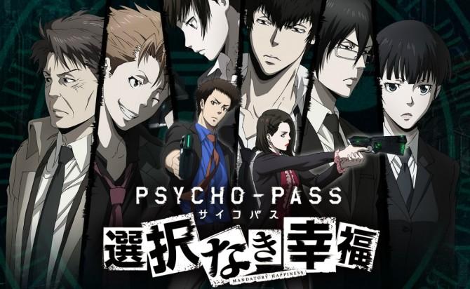 تماشا کنید: تریلر جدیدی از عنوان Psycho Pass: Mandatory Happiness منتشر شد