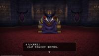 Dragon Quest Builders 02 PS4 200x113 کنسول دستی در برابر کنسول خانگی | مقایسه گرافیکی نسخههای PS4 و PS Vita عنوان Dragon Quest Builders
