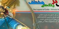 لینک، در رنگهای مختلف   نقد و بررسی بازی The Legend of Zelda: Tri Force Heroes