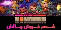 طعم خوش چالش | نقد و بررسی بازی Enter the Gungeon
