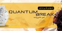 موسیقی| دانلود موسیقیمتن بازی Quantum Break