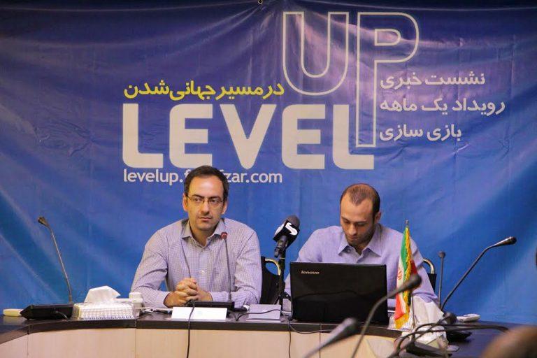 با رویداد Level Up بازی خود را جهانی کنید