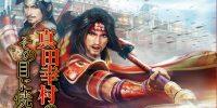 SamuraiWarriors-1