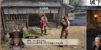 SamuraiWarriors-11