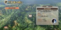 SamuraiWarriors-15-1
