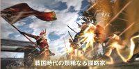 SamuraiWarriors-5