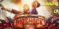 الوهیت و تعالی در بیکران – بررسی موضوعی بازی Bioshock Infinite