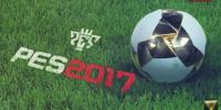 دموی PES 2017 برای رایانههای شخصی منتشر نخواهد شد