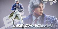 تماشا کنید: Lee Chaolan به عنوان شخصیت جدید Tekken 7 معرفی شد