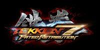 بازی میانپلتفرمی Tekken 7 بین کنسولها به سونی بستگی دارد