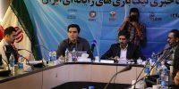 یک میلیارد ریال جایزه لیگ بازیهای رایانهای ایران
