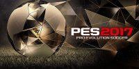 Konami: نقدهای مختلف درباره بازی PES 2017 موجب موفقیت این عنوان در دراز مدت خواهد شد