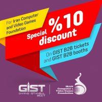 تخفیف اختصاصی نمایشگاه GIST ترکیه برای بازیسازان ایرانی