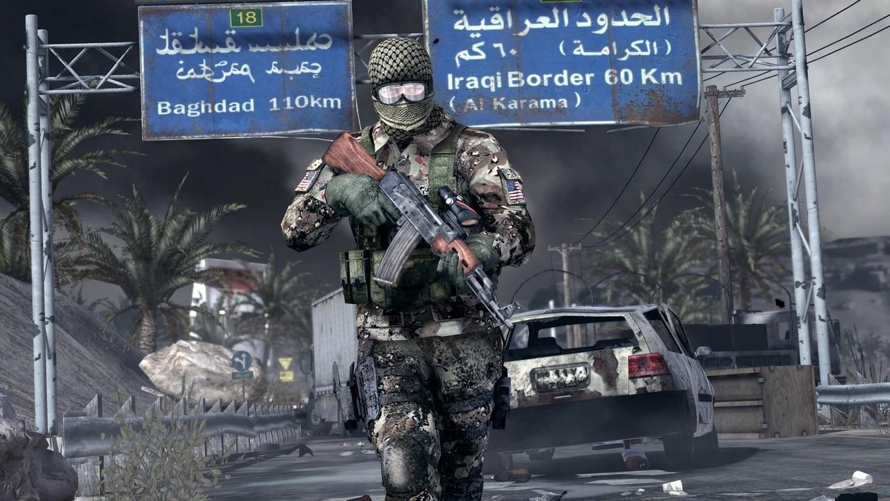خلیج، 60 کیلومتری مرز عراق!