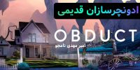 بازگشت ادونچرسازان قدیمی | نقد و بررسی بازی  Obduction