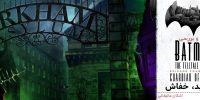 خوب، بد، خفاش | نقد و بررسی Batman: The Telltale Series EP.4