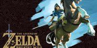 بستهالحاقی دیگری برای The Legend of Zelda: Breath of the Wild عرضه نخواهد شد