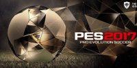 بهروزرسان پلیاستیشن ۴ پروی PES 2017 با یک ماه تاخیر منتشر خواهد شد