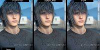 تماشا کنید: مقایسهی فریم ریت و وضوح تصویر Final Fantasy 15 در اکس باکس وان و پلی استیشن ۴