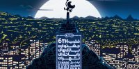 علاقهمندان برای شرکت در اختتامیه جشنواره گیم تهران ثبتنام کنند