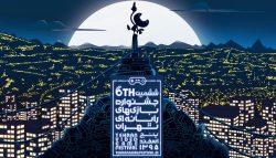 چرا مناسبات نظری جشنواره گیم تهران ساماندهی نمی شود؟
