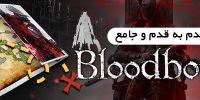 اختصاصی گیمفا: راهنمای قدم به قدم و جامع Bloodborne – بخش اول: کاوننت ها و عضویت در آن ها
