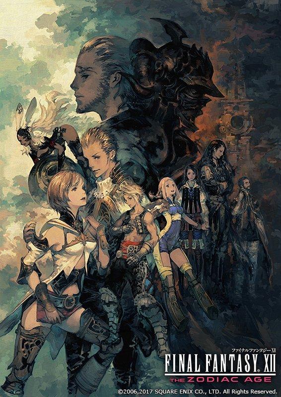 تحلیل فنی | بازی Final Fantasy XII: The Zodiac Age برروی پلیاستیشن۴ و پلیاستیشن۴پرو