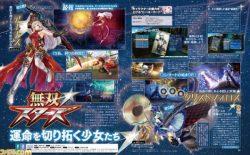 اضافه شدن 4 شخصیت جدید به عنوان Musou Stars