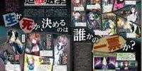 از بازی جدید استودیوی Nippon Ichi رونمایی شد