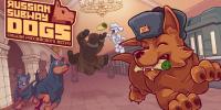 عنوان Russian Subway Dogs به جشنواره پکس میرود