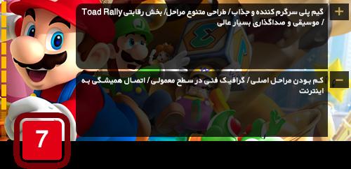 super-mario-run_665421515